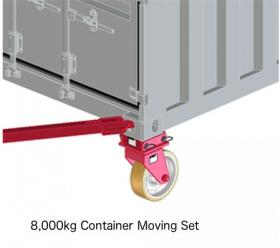 Container Moving Wheels & Jacks | Container Lifting