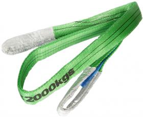 Liftking Webbing Slings 2,000kg