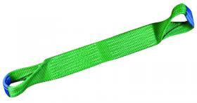 Simplex Extra Wide Single Ply Webbing Slings